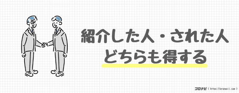 DMM WEBCAMP 友達紹介