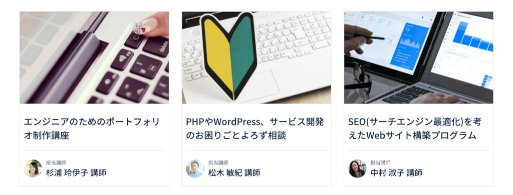 codecamp ポートフォリオ
